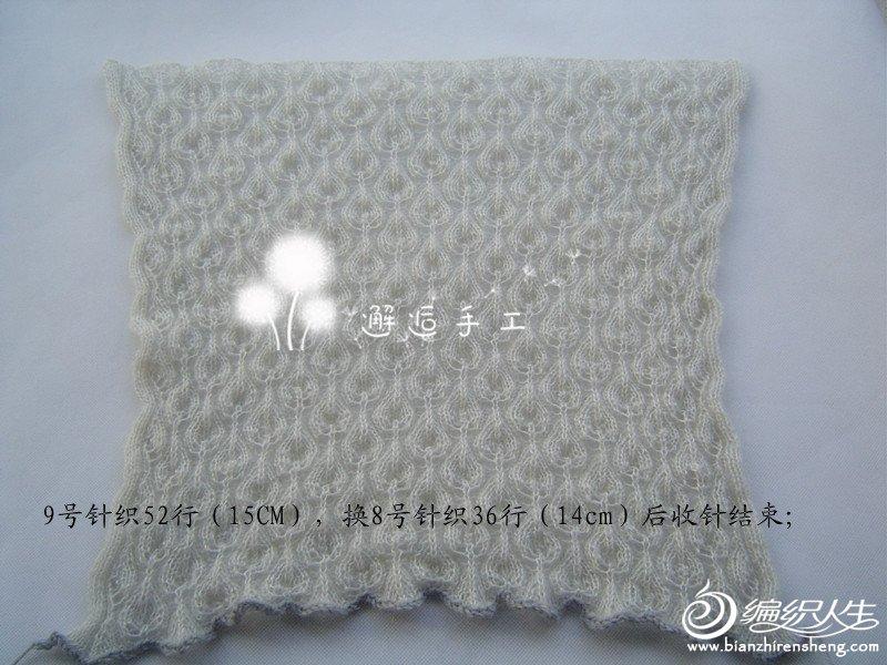 DSC05473_副本.jpg