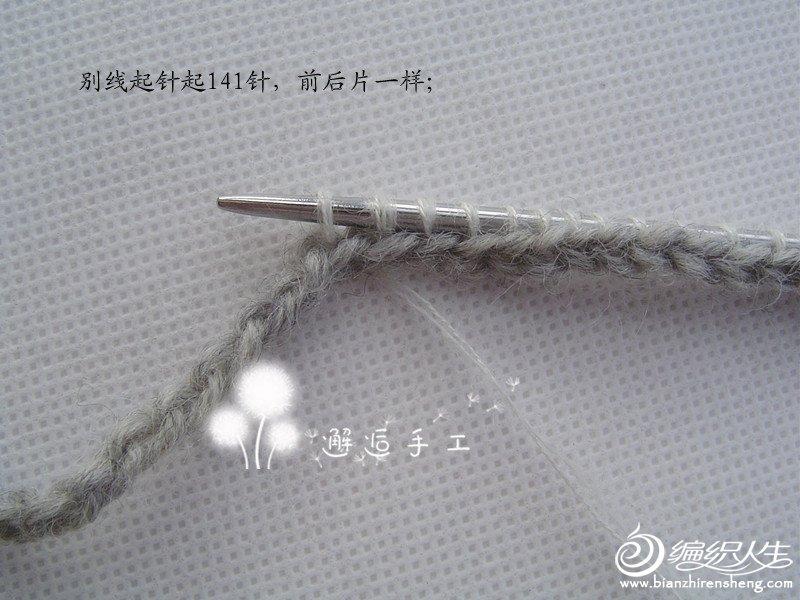 DSC05488_副本.jpg