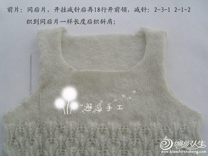 DSC05493_副本.jpg