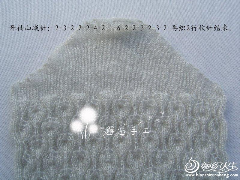 DSC05500_副本.jpg