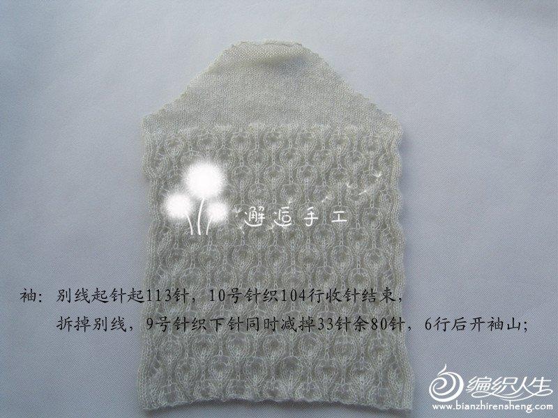 DSC05502_副本.jpg