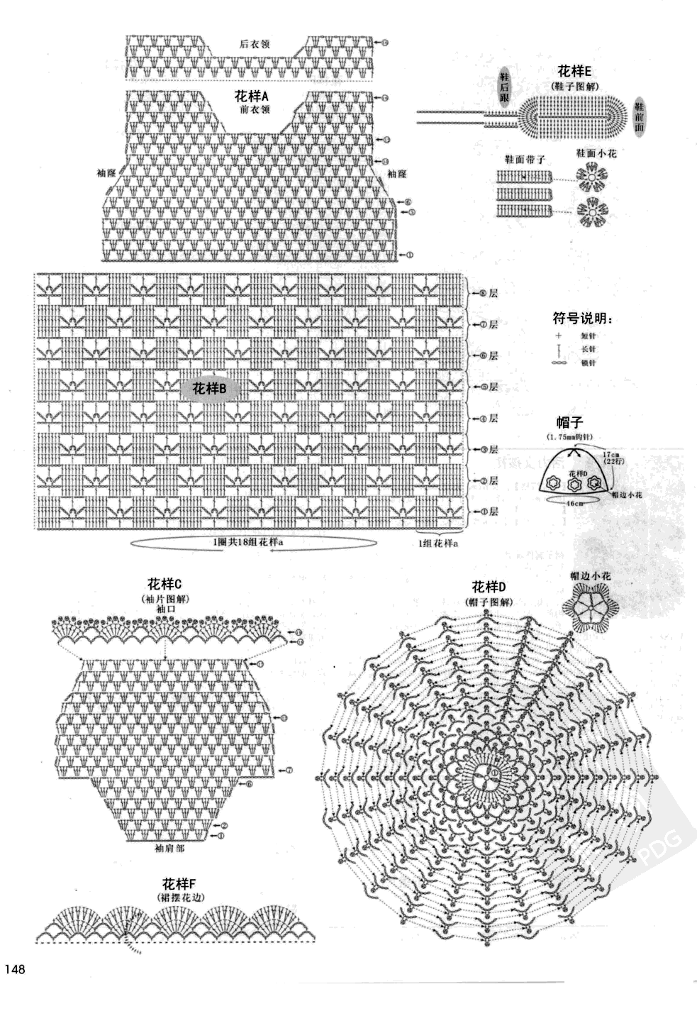 p (148).jpg