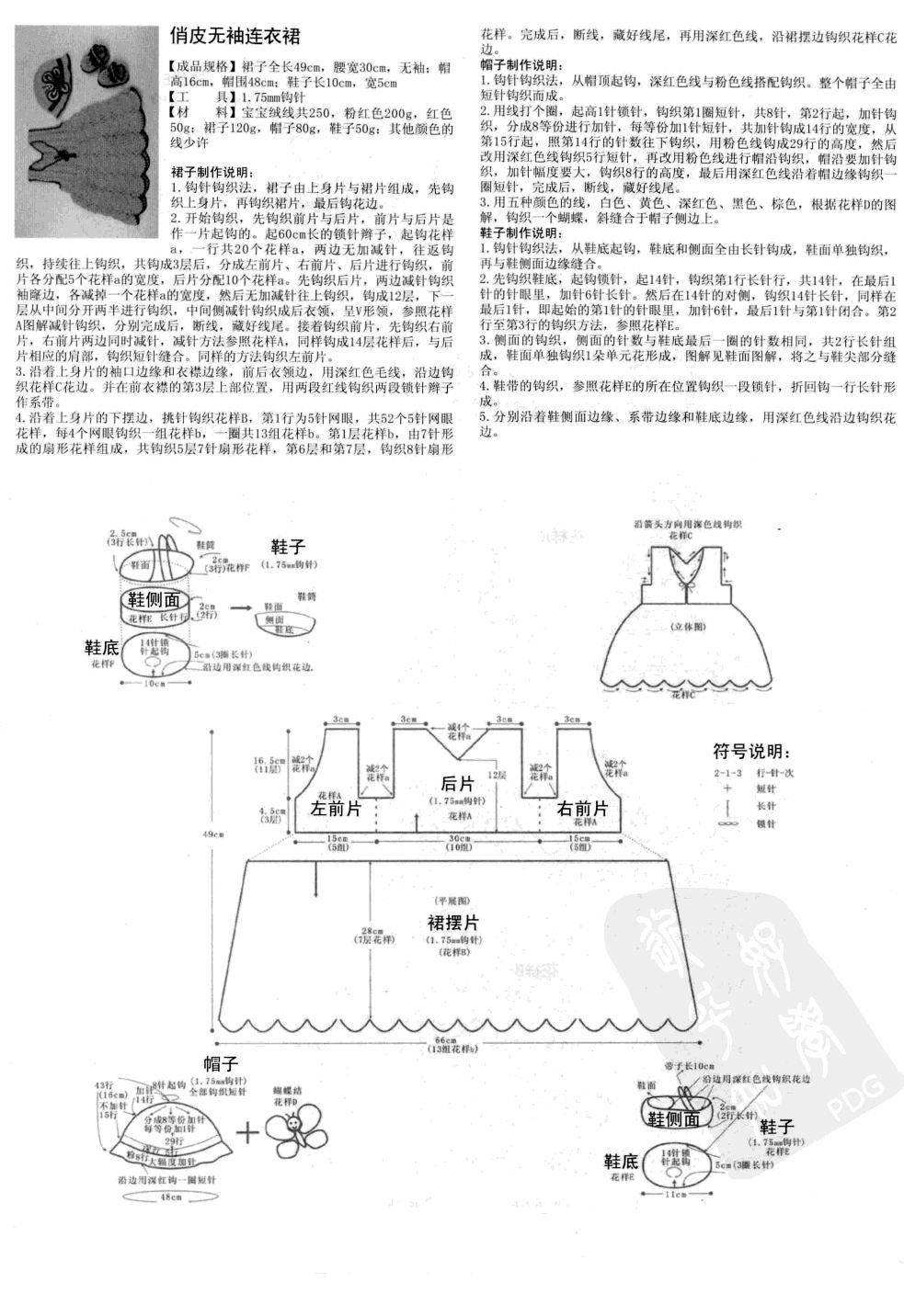 p (153).jpg