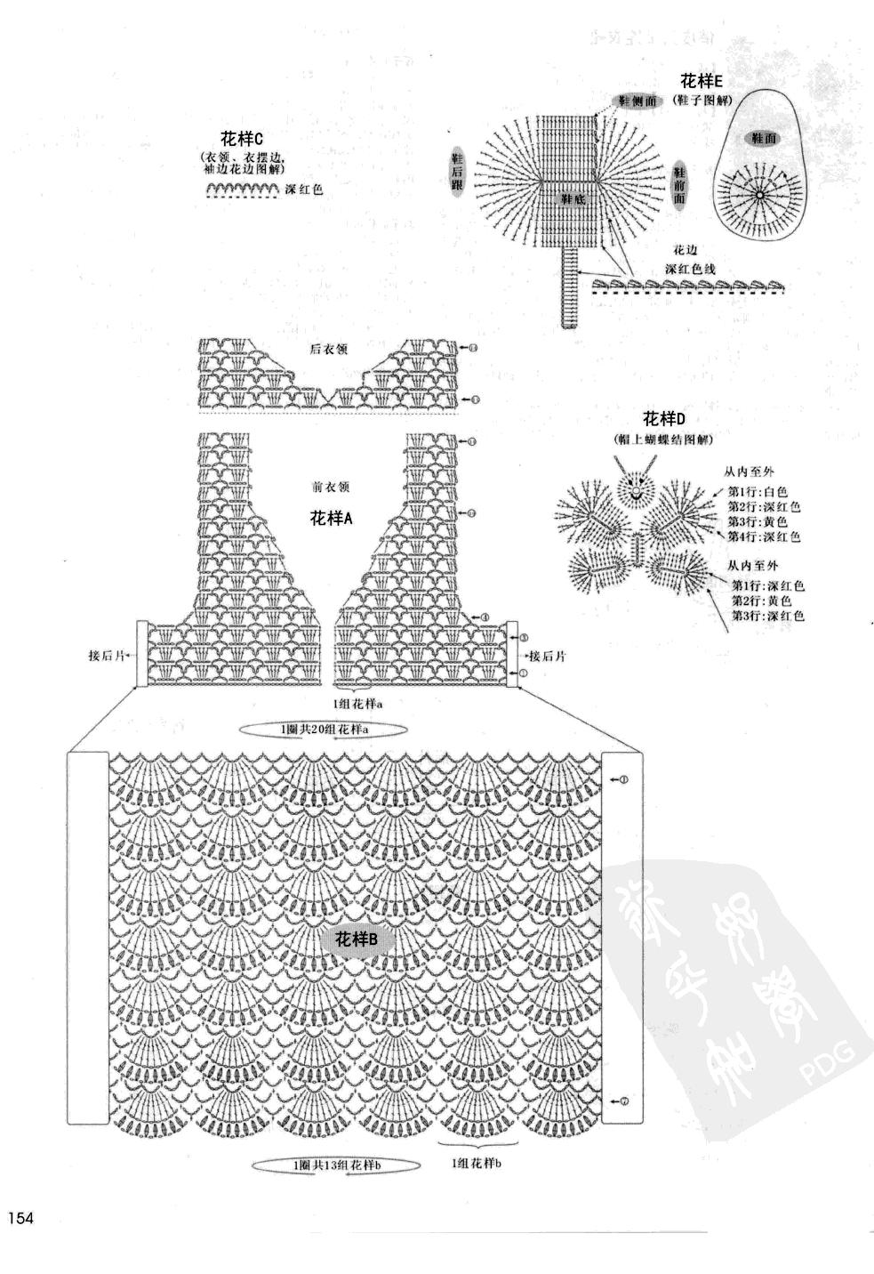 p (154).jpg