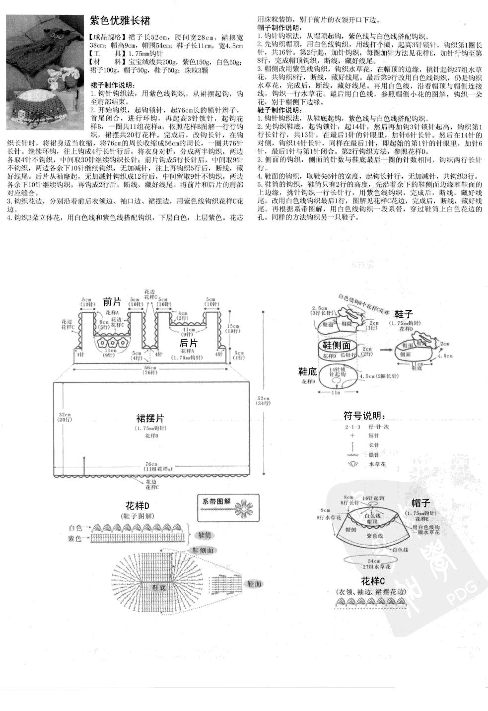 p (155).jpg