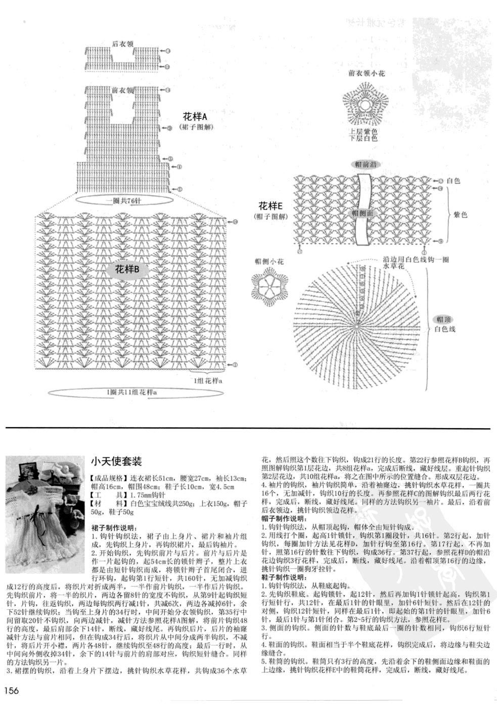 p (156).jpg