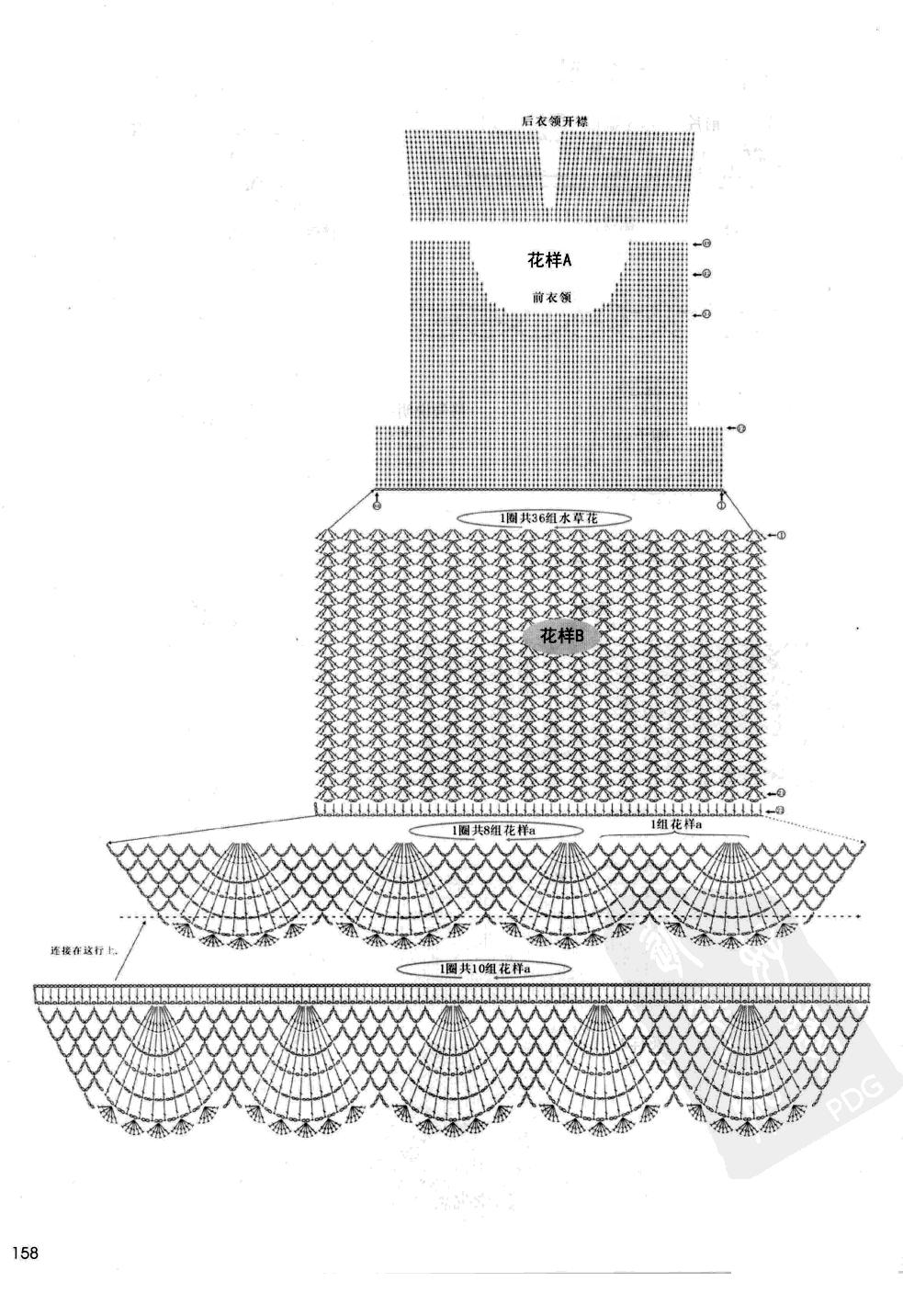 p (158).jpg