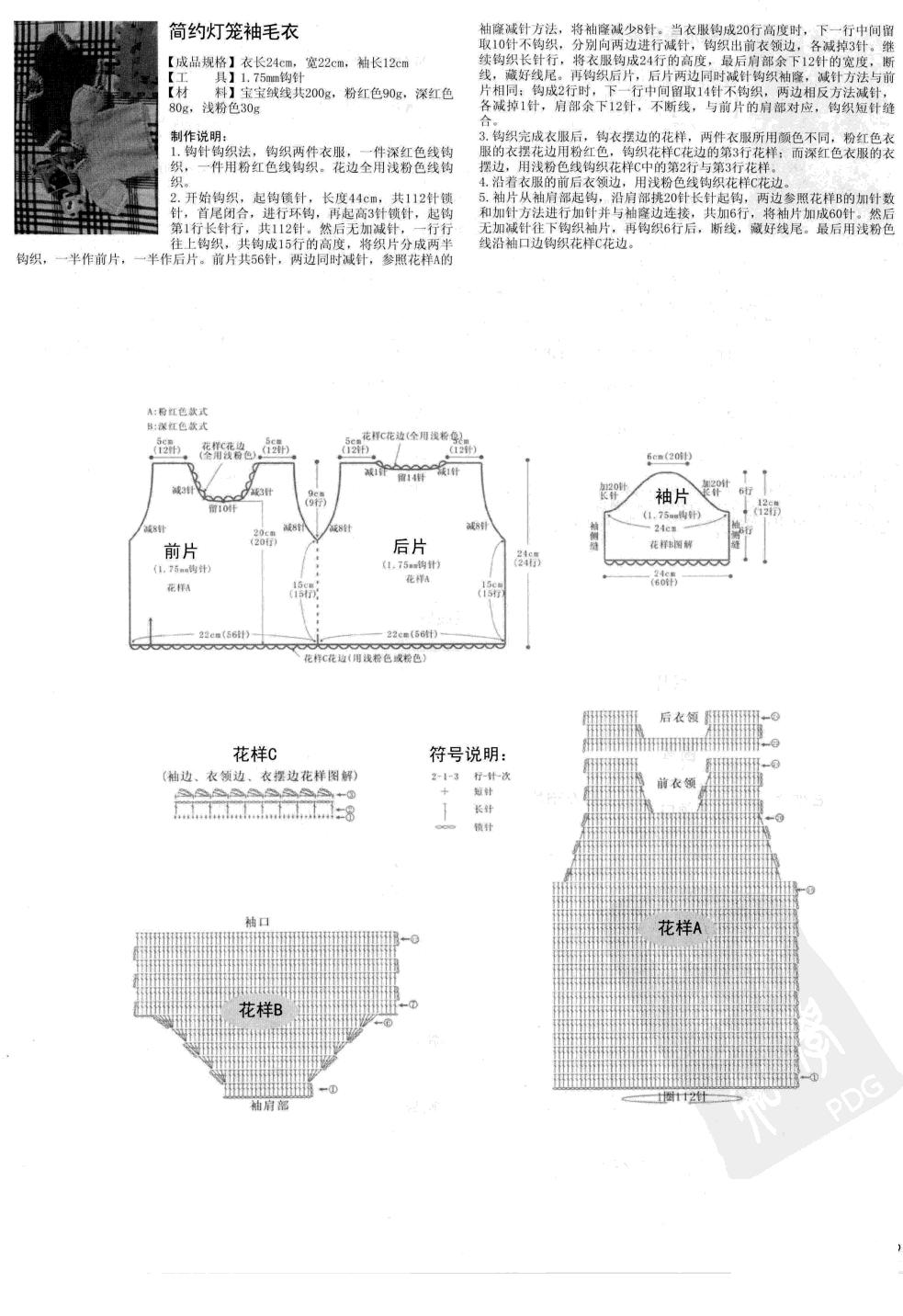 p (159).jpg