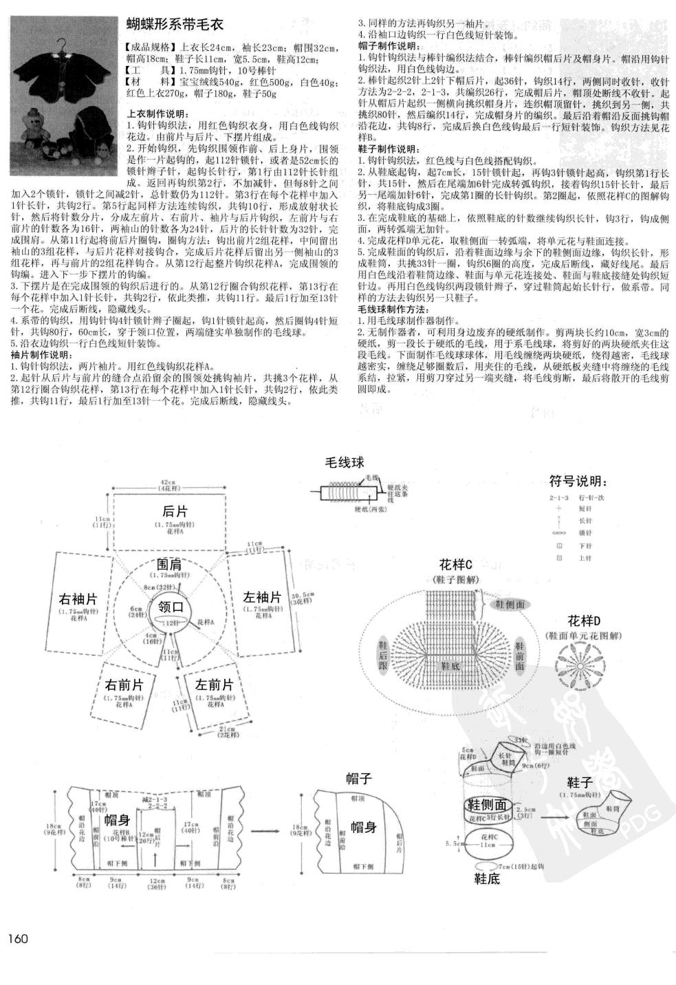 p (160).jpg