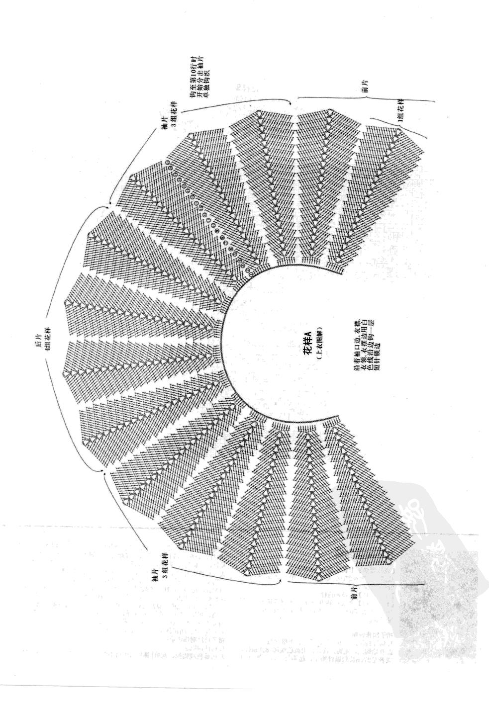 p (161).jpg
