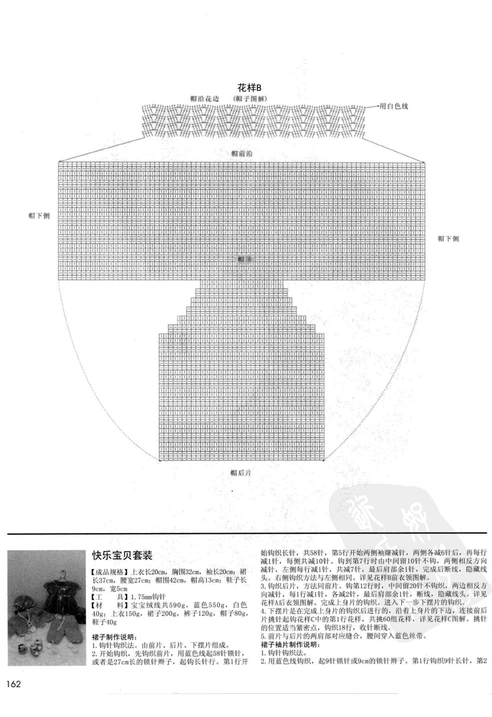 p (162).jpg