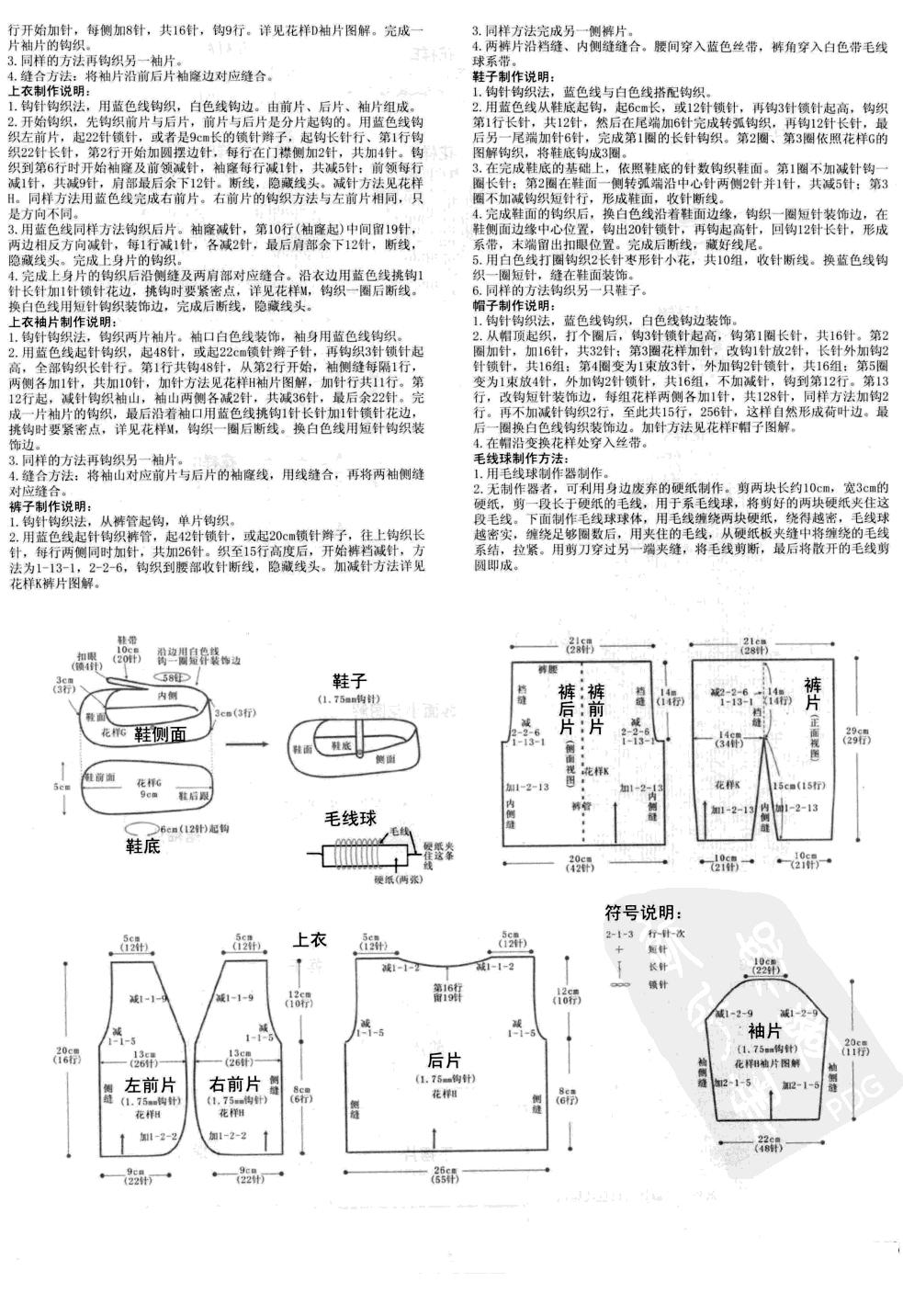 p (163).jpg