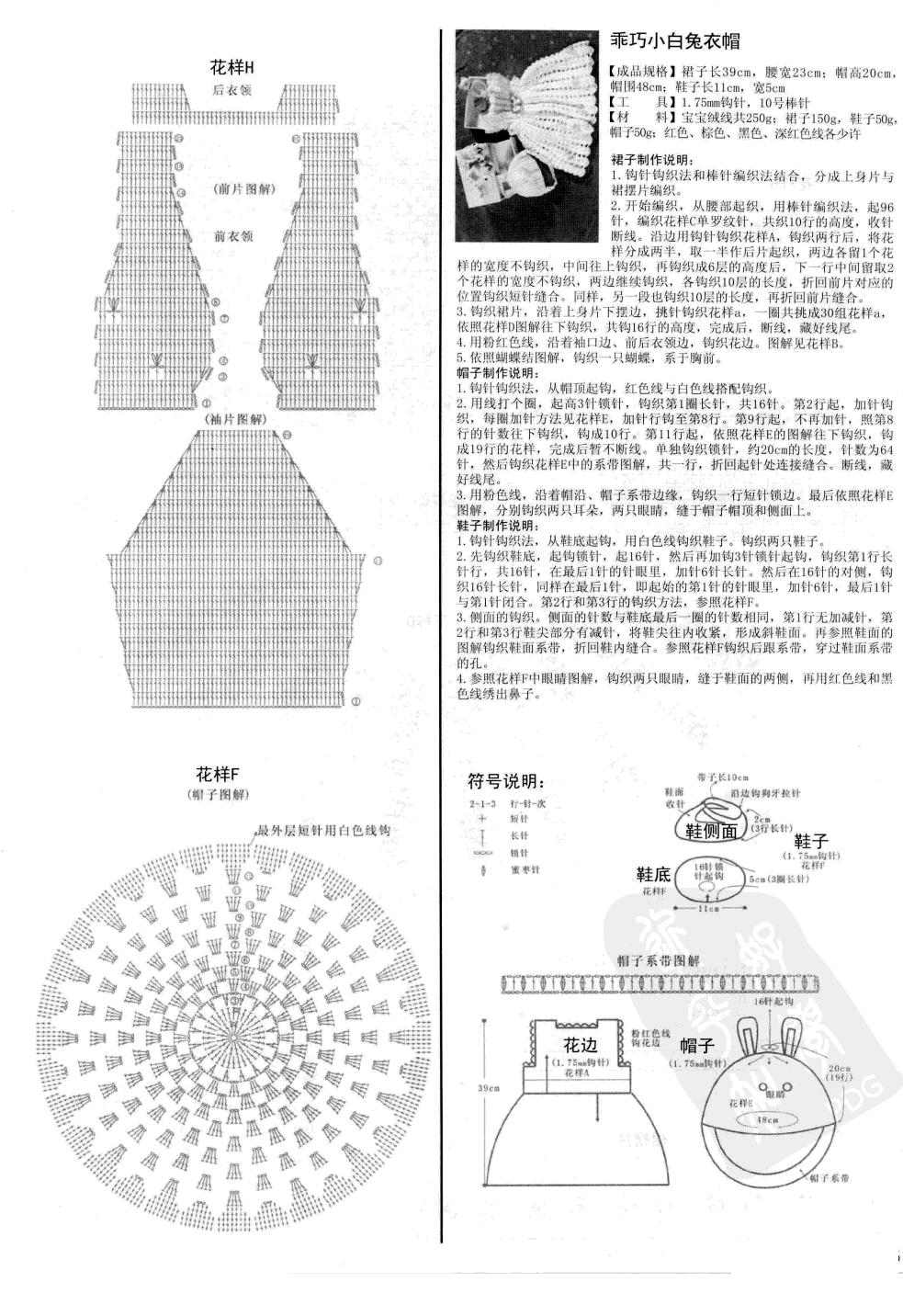 p (165).jpg