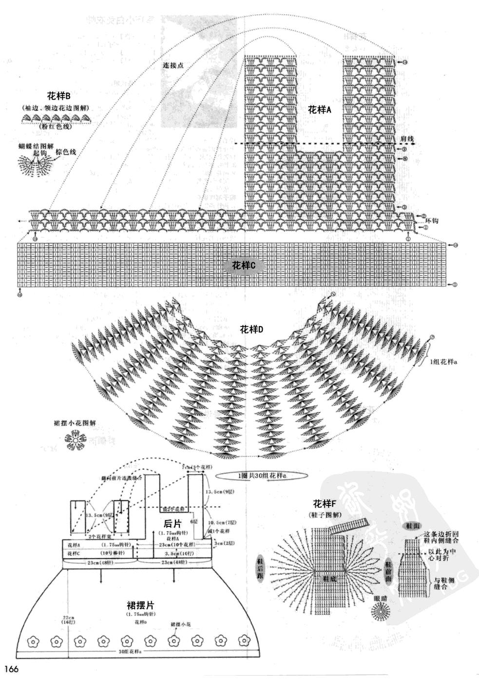 p (166).jpg