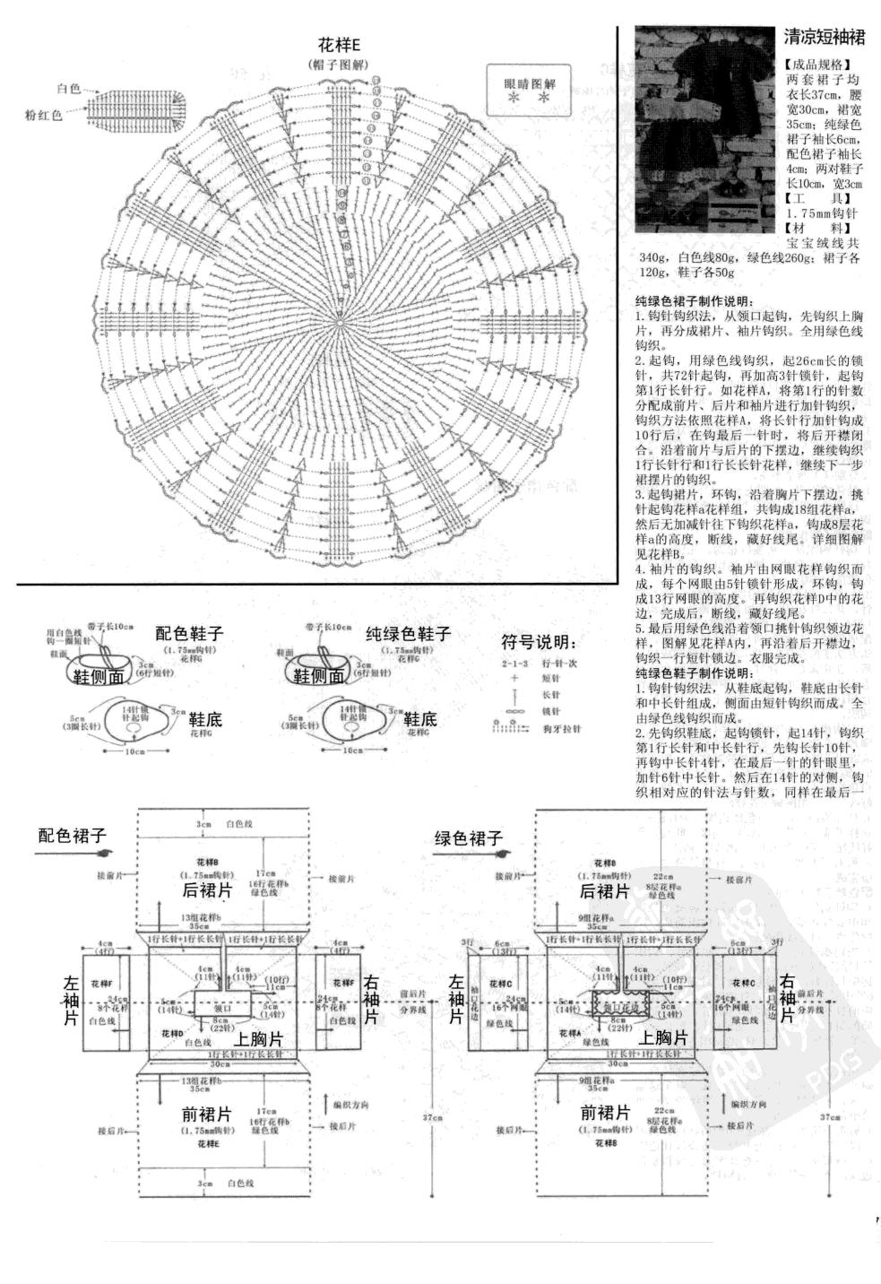 p (167).jpg