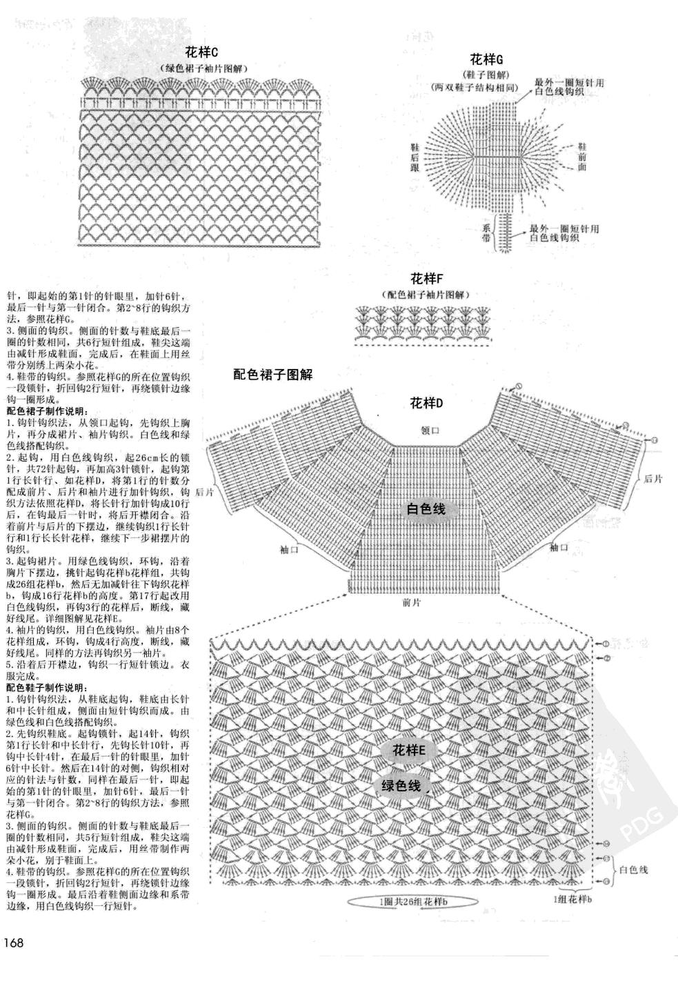 p (168).jpg