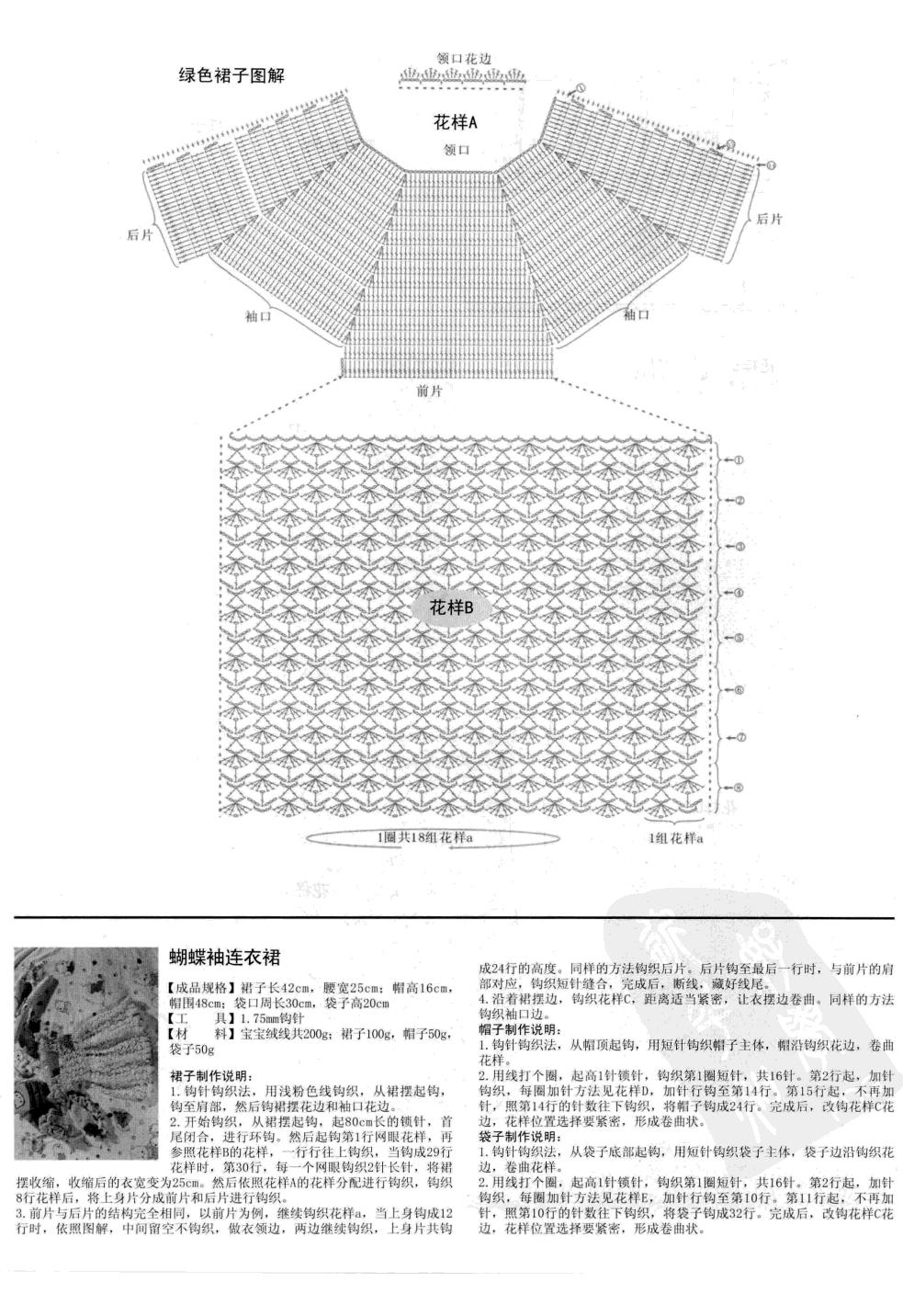 p (169).jpg
