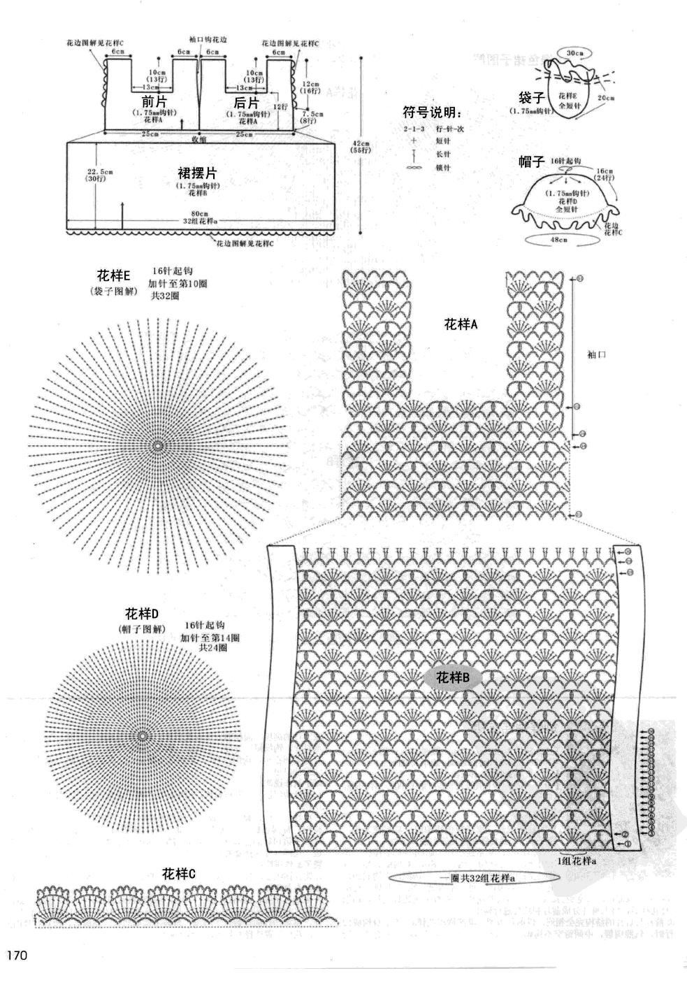 p (170).jpg