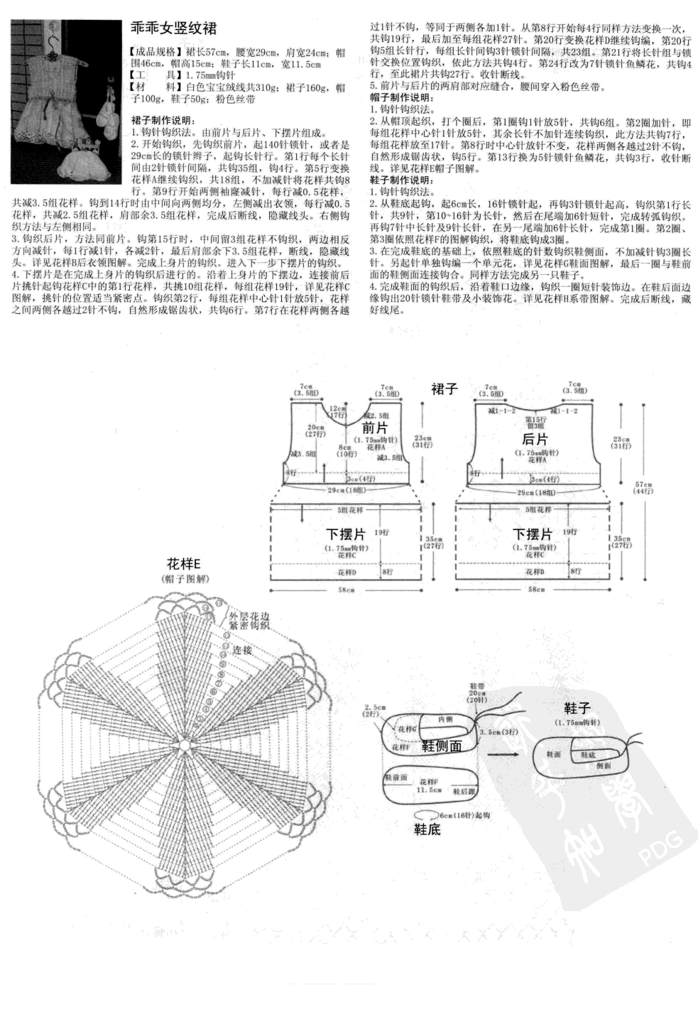 p (171).jpg