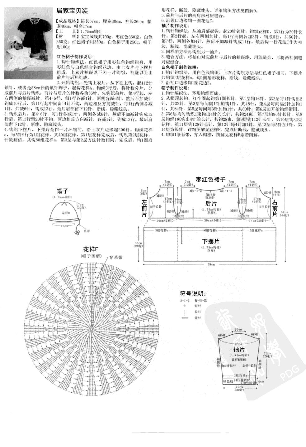 p (173).jpg