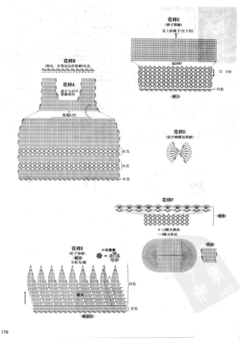 p (176).jpg