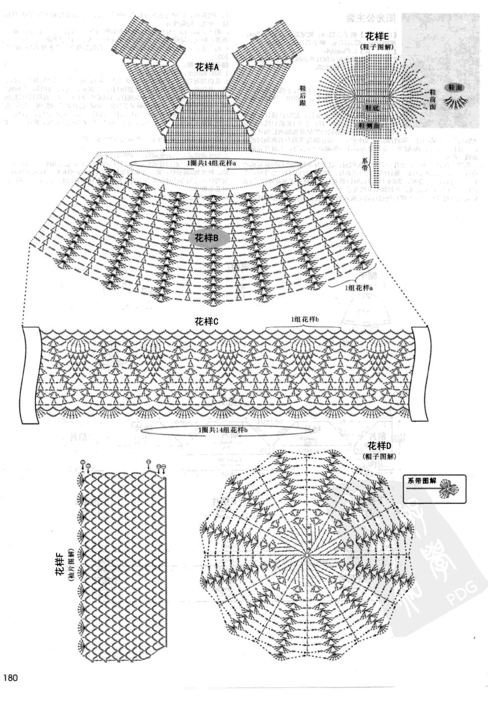 p (180).jpg