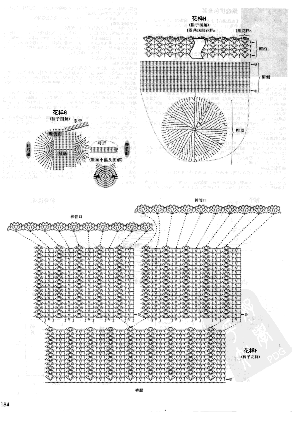 p (184).jpg