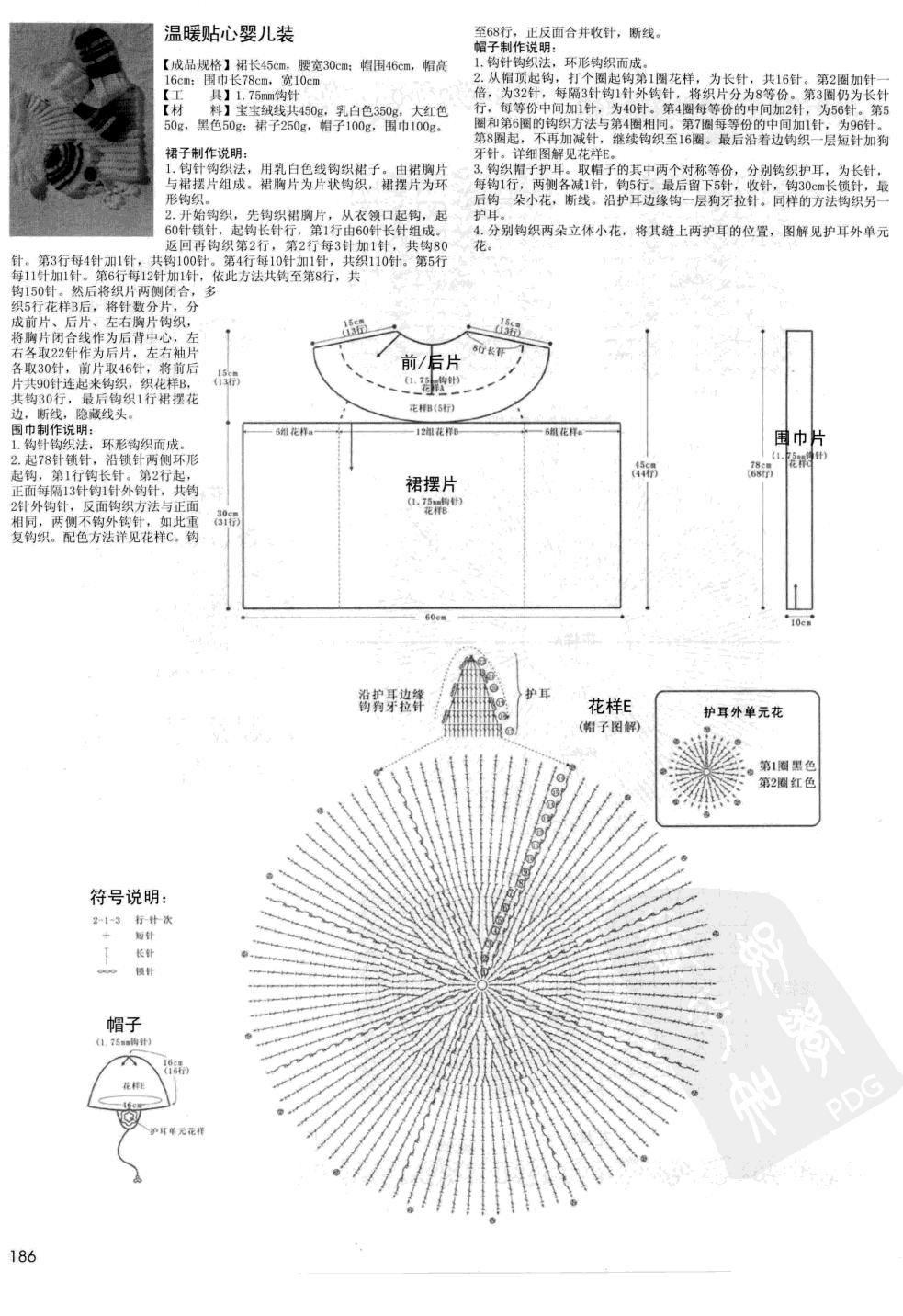 p (186).jpg