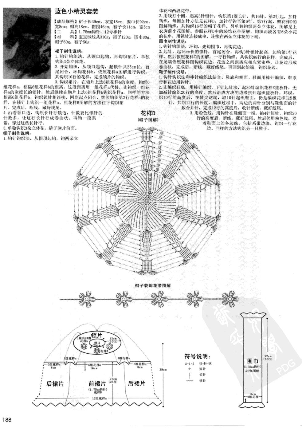 p (188).jpg