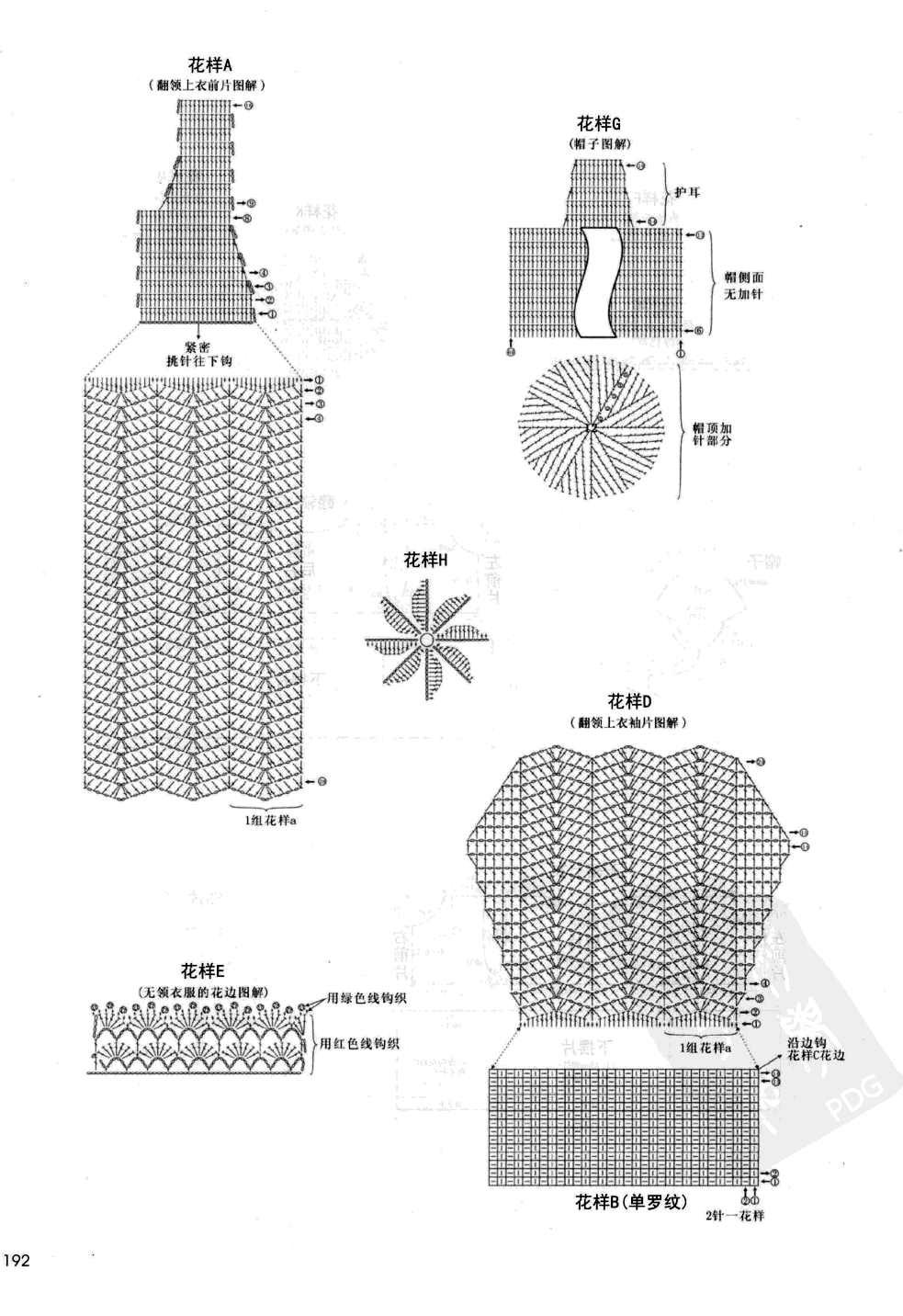 p (192).jpg