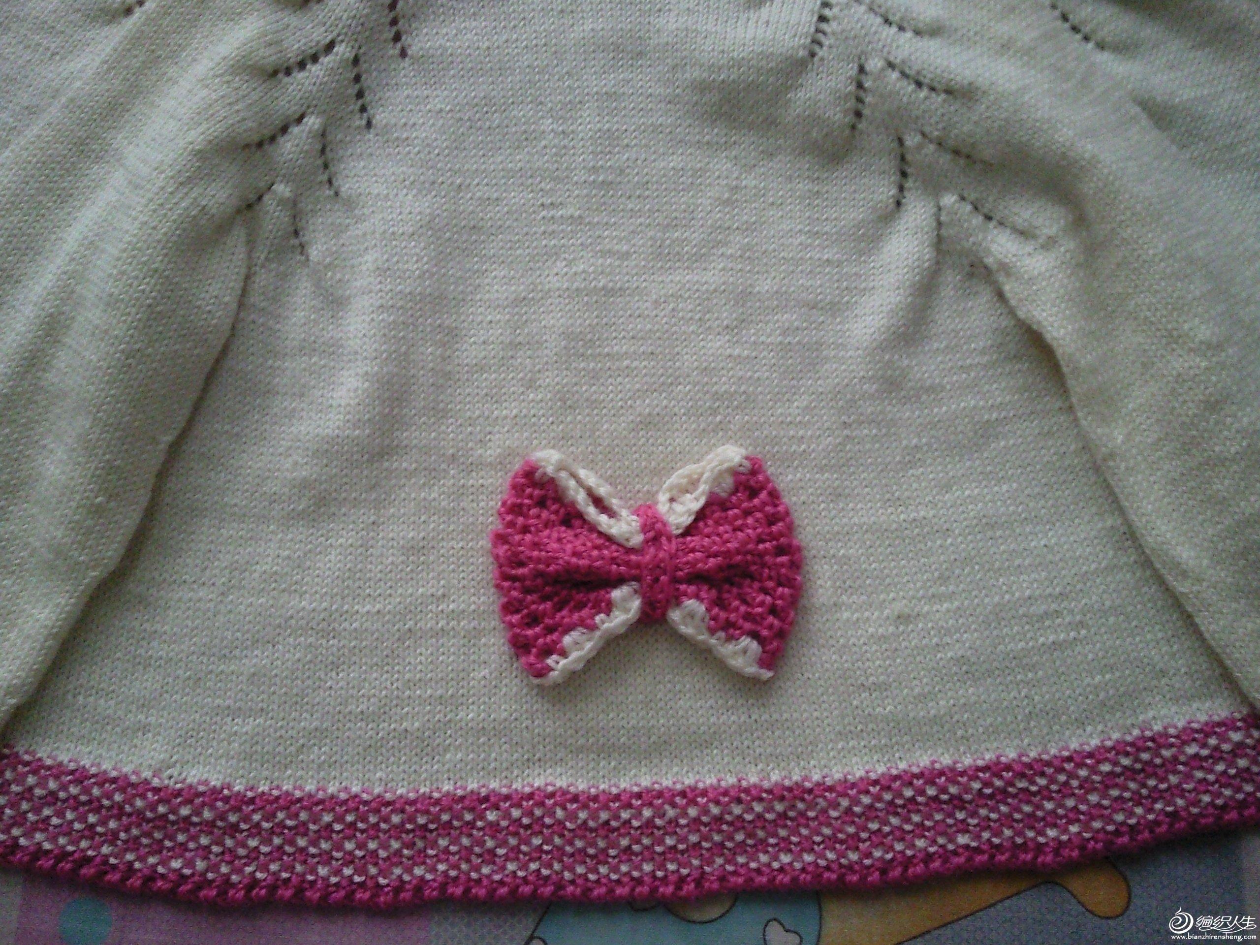后背:美丽蝴蝶结