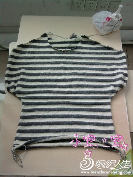 白灰色条纹长毛衣-6a.jpg