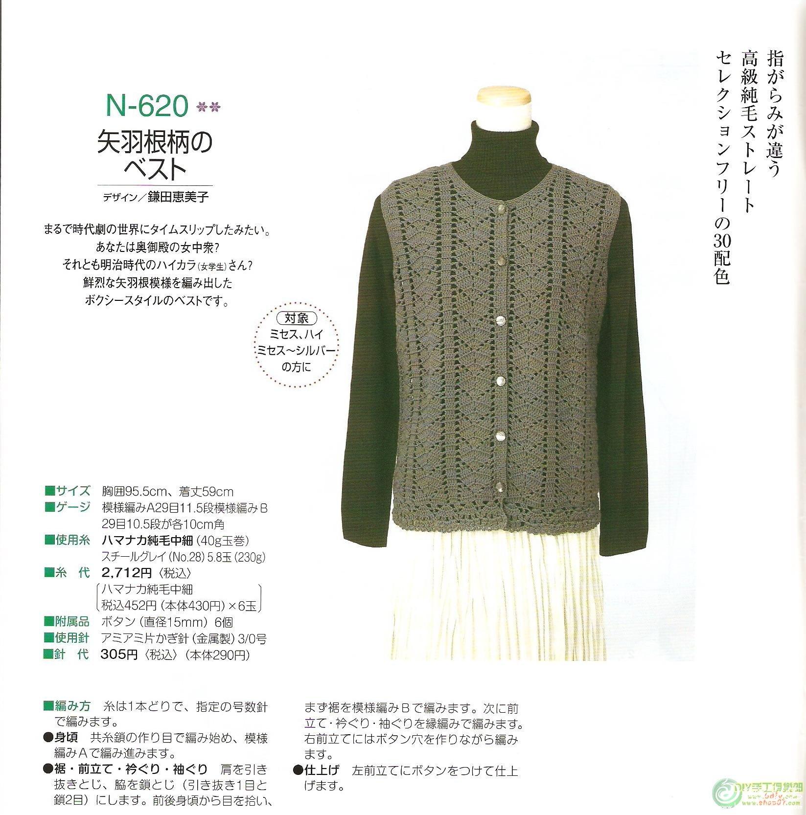 双叶——中老年春秋季长袖开衫图片