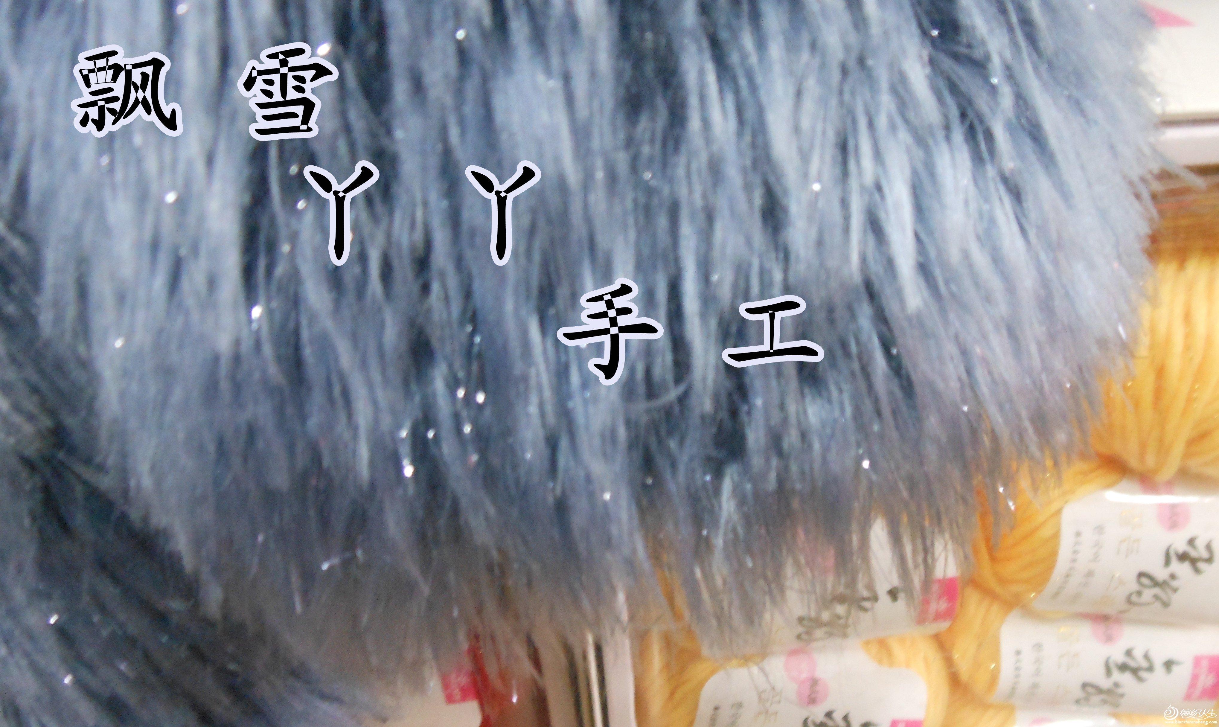 照片 050_副本.jpg