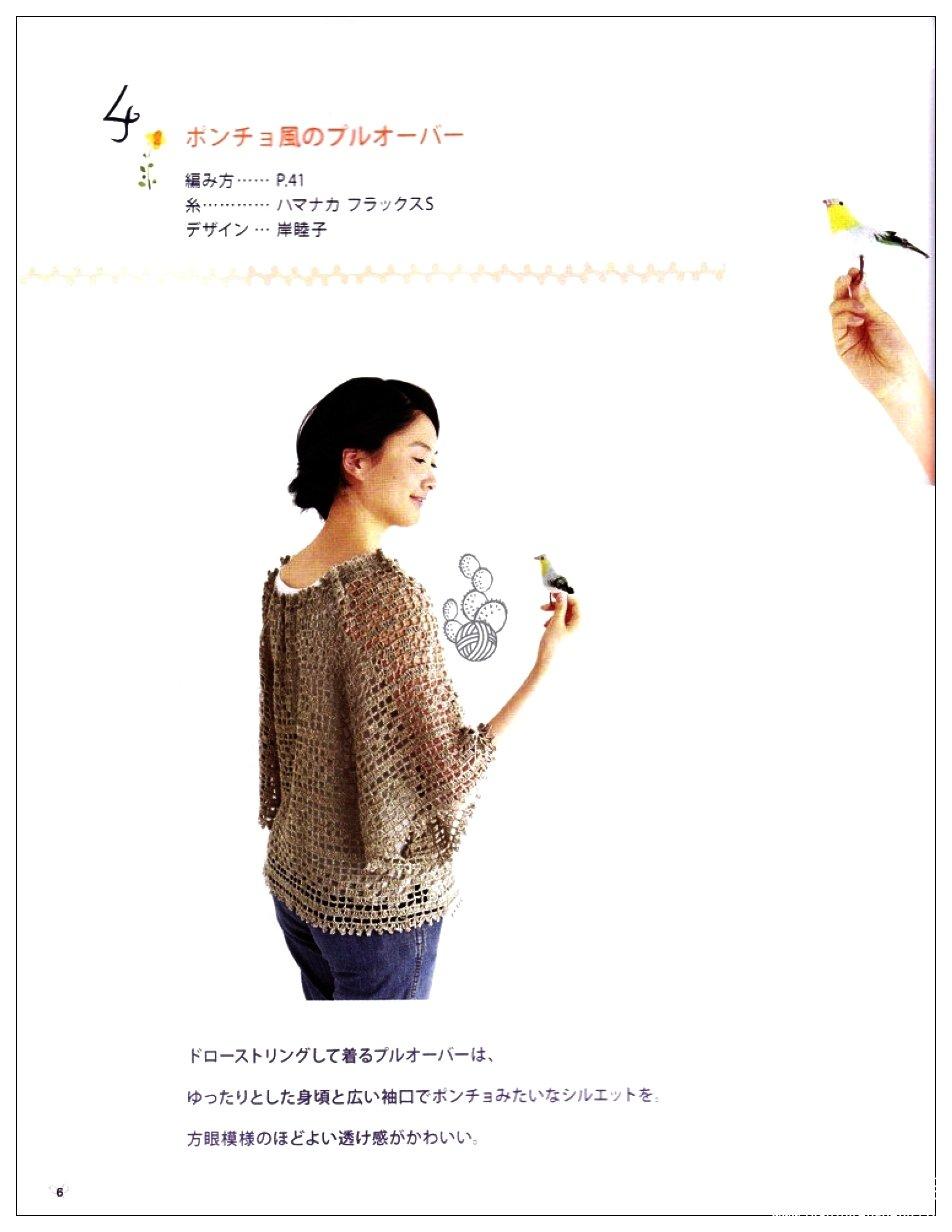 蝙蝠衫半袖休闲衣  (1).jpg