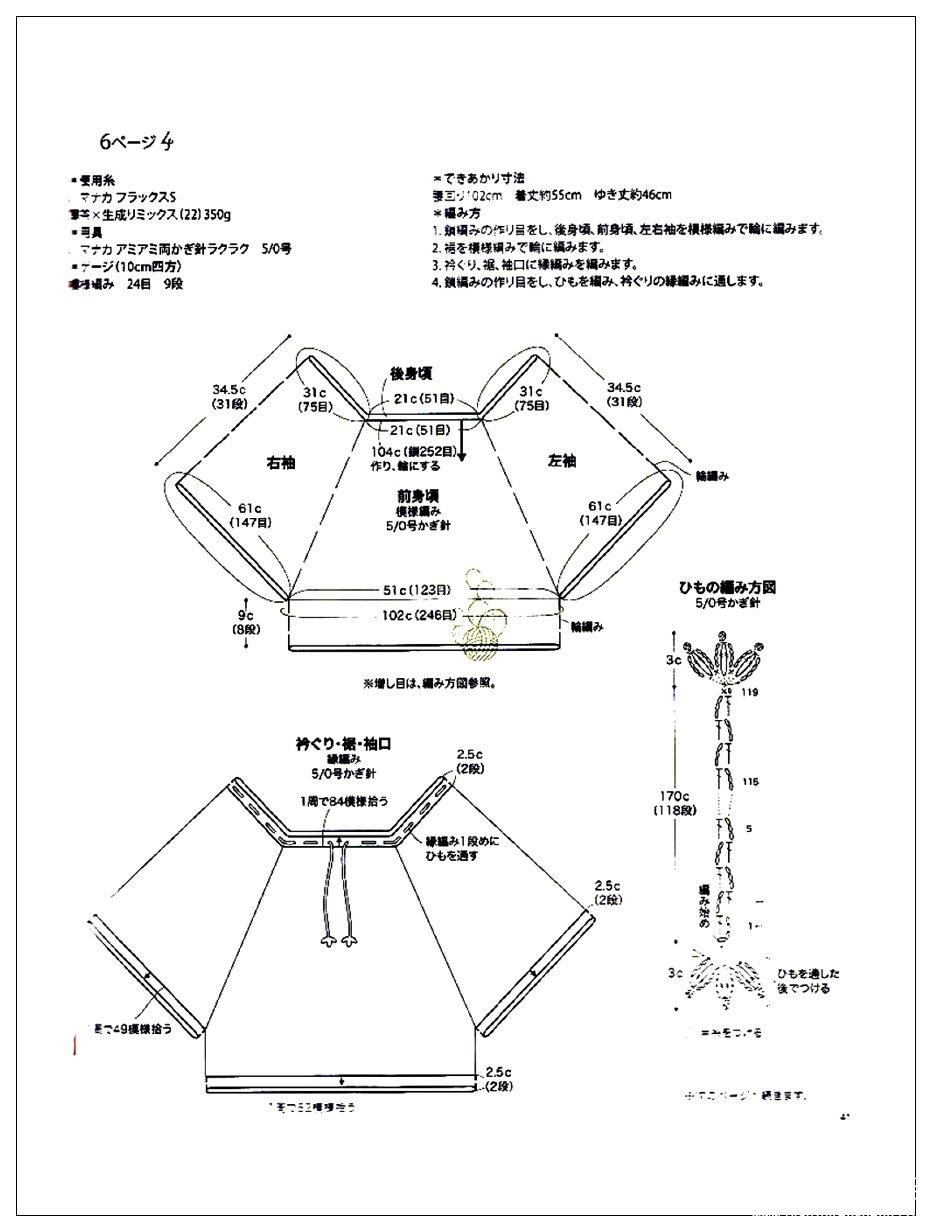 蝙蝠衫半袖休闲衣  (4).jpg