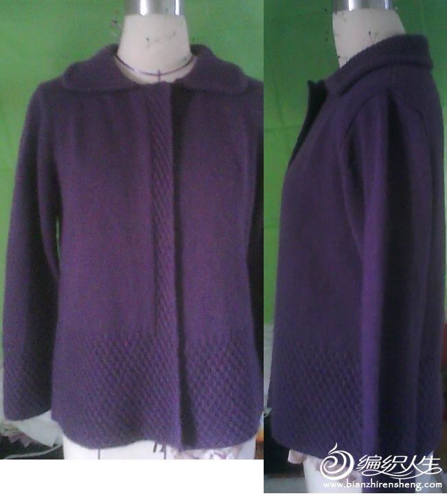紫色开衫外套.JPG
