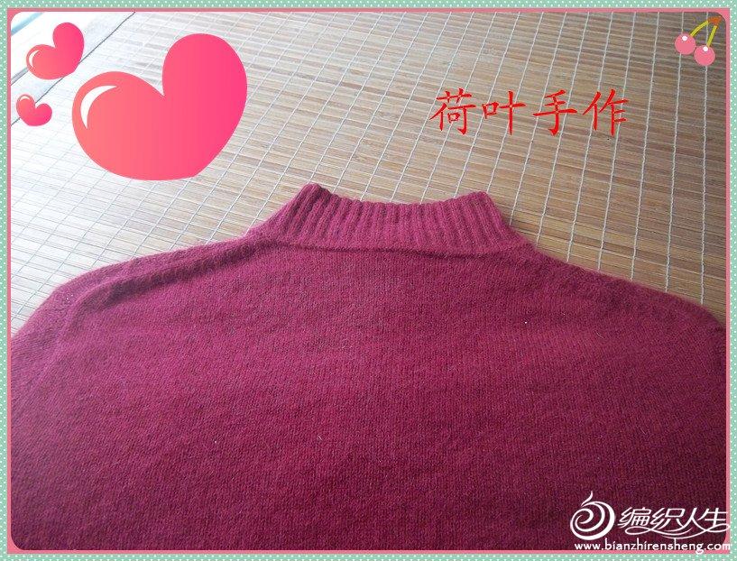 儿子的毛衣3.jpg