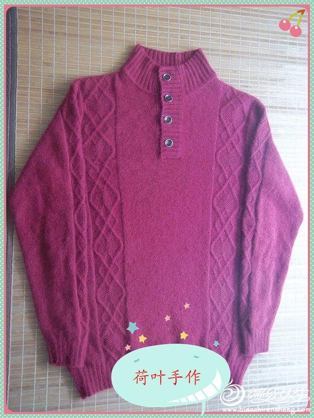 儿子的毛衣 2.jpg