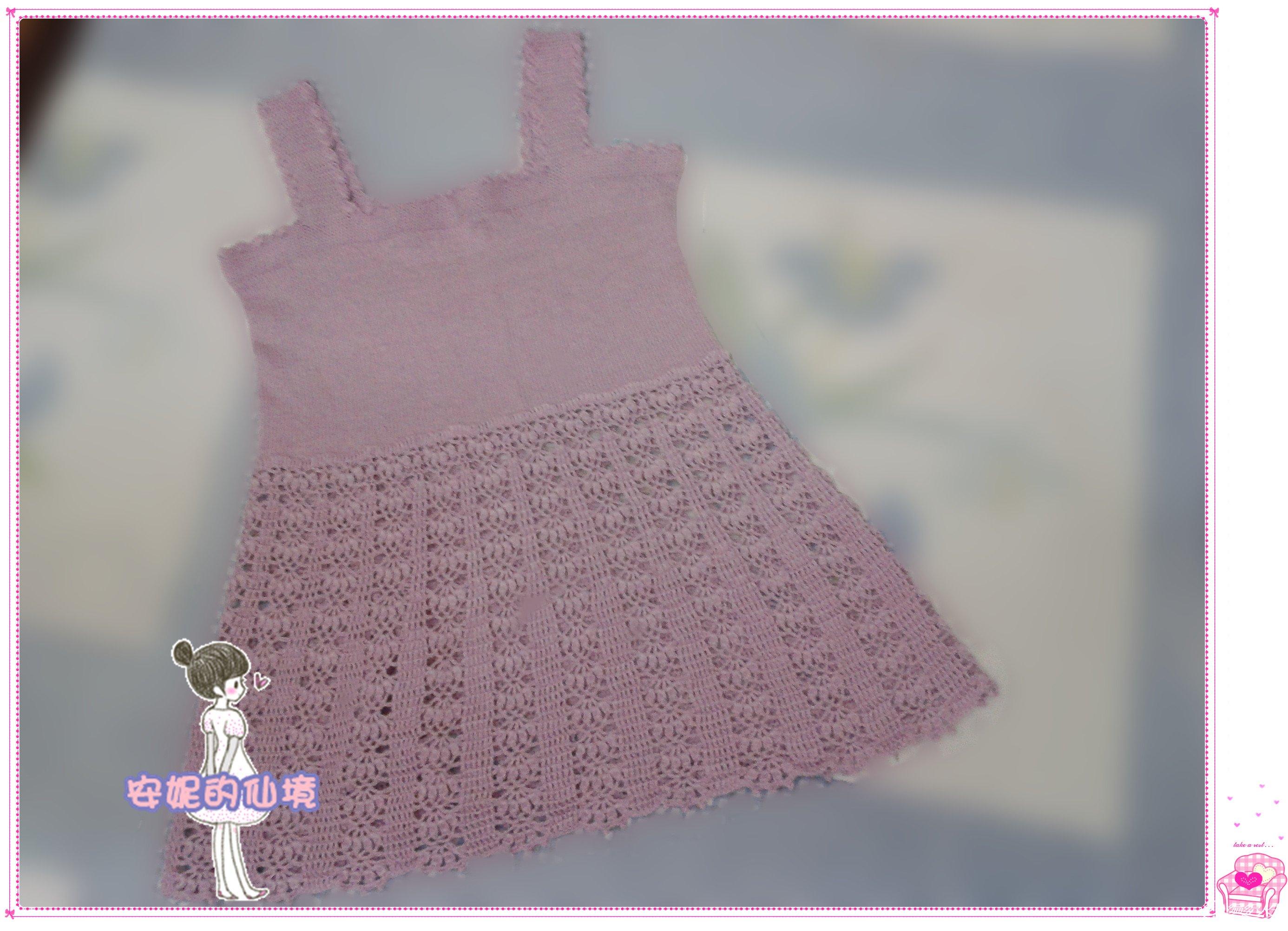 粉紫珠帘-平铺GOLO.jpg