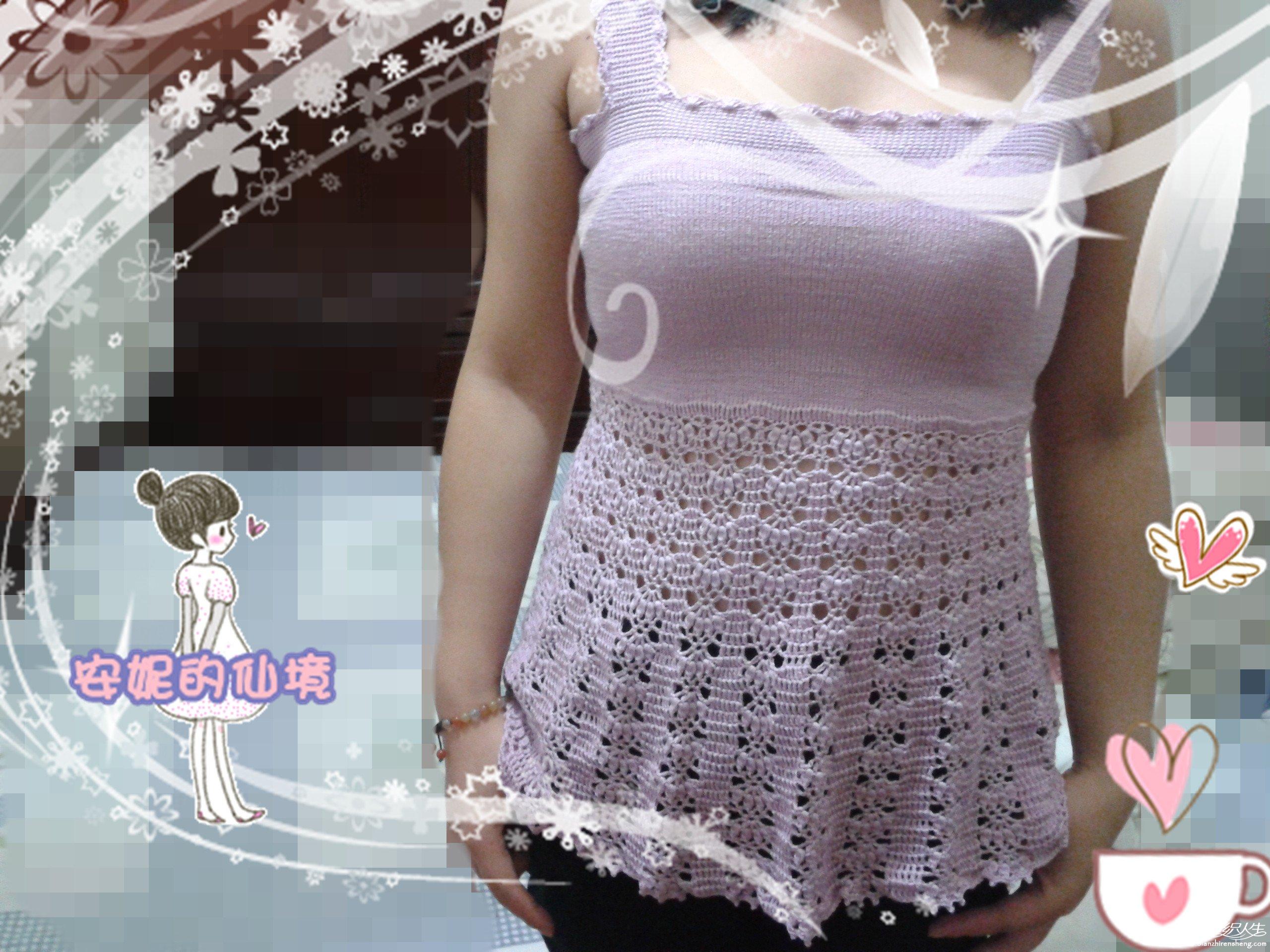 粉紫珠帘-秀GOLO.jpg