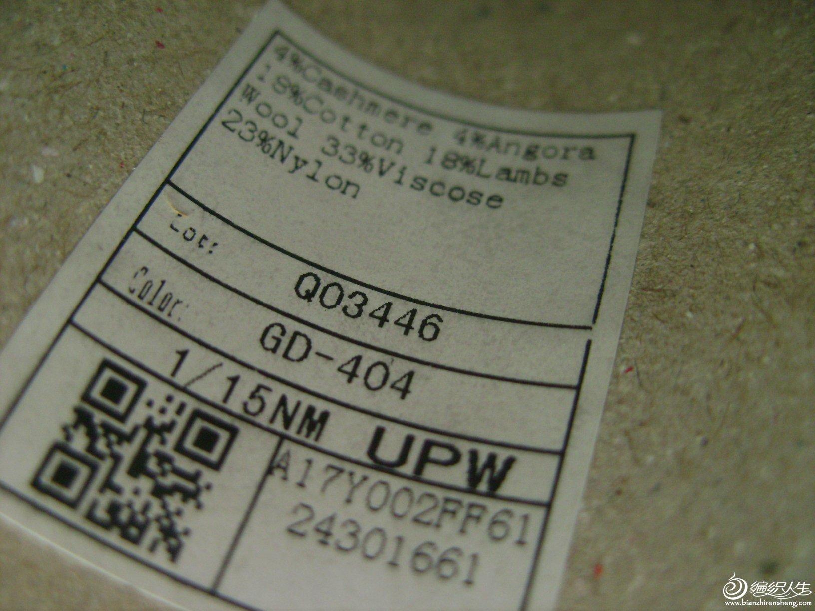 DSC01506.JPG
