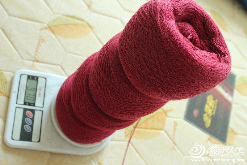 红色重量.jpg