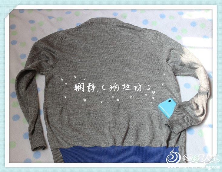 IMG_2054_副本.jpg