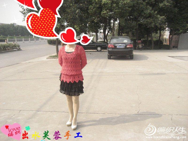 33 015_副本_副本.jpg