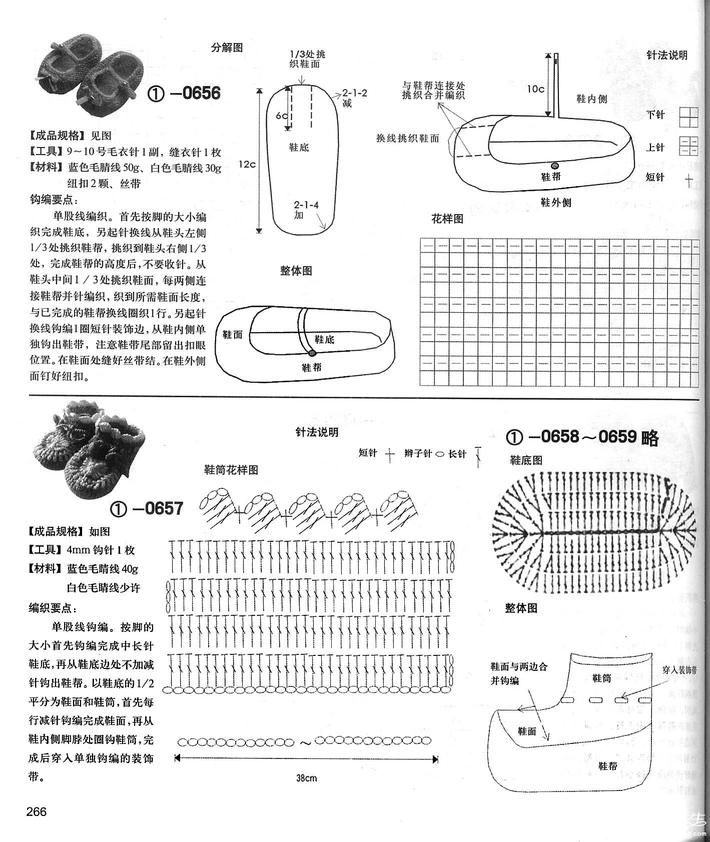 p266.jpg