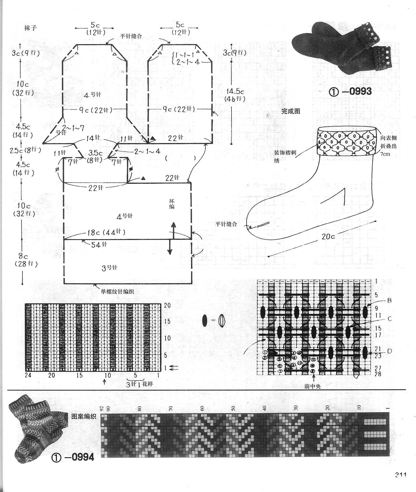 p311.jpg