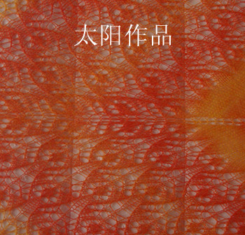 DSC03936_副本.jpg