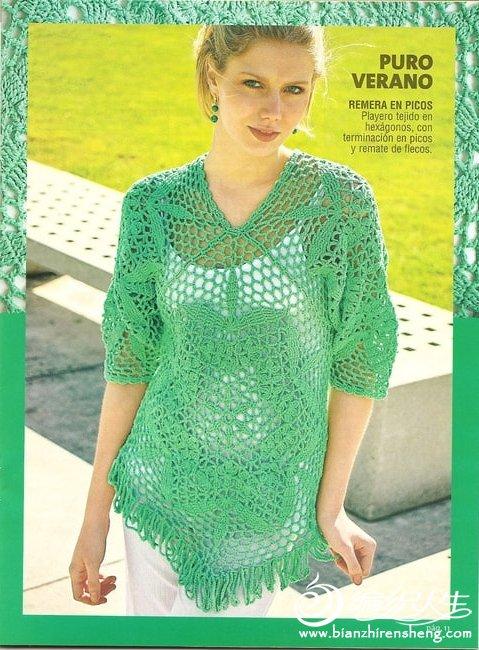 绿色T恤衫.jpg