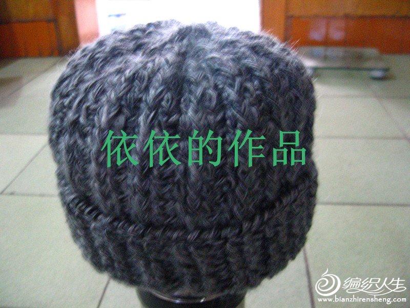 IMG_3590_副本_副本.jpg